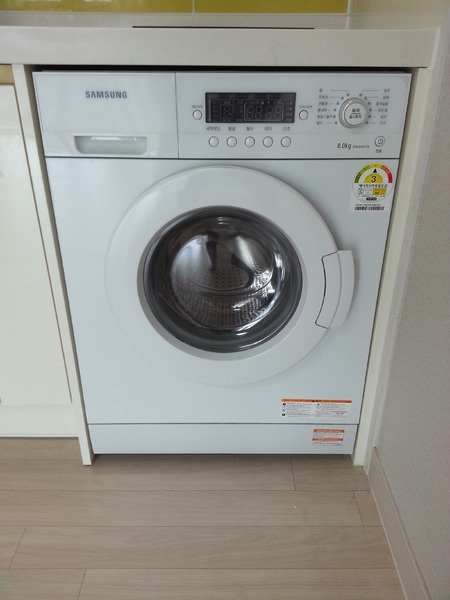 all-in-one washers